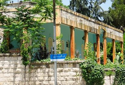 منزل المفتي في شارع الرينبو في عمان