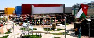 تعرف في المقال على افضل الانشطة السياحية في متحف الأطفال في عمان الاردن