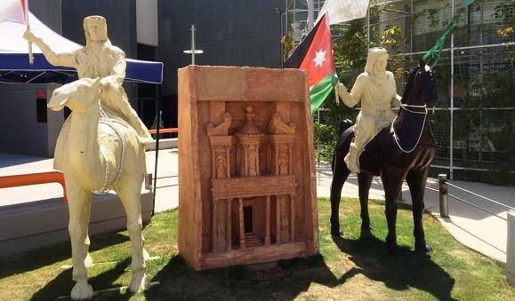 آثار متحف الأطفال الأردني في عمان