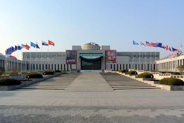 المتحف الحربي الكوري سيول