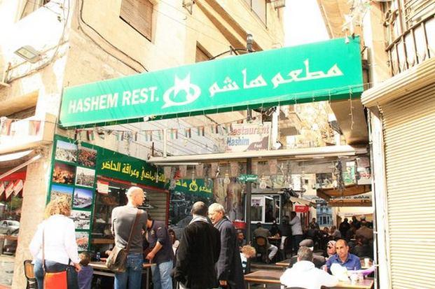افضل المطاعم في عمان الادرن
