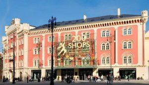 التسوق في براغ