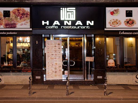 مطاعم حلال في بلغراد
