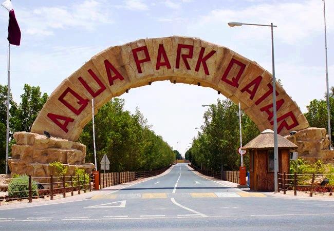 بوابة متنزه قطر المائي في الدوحة