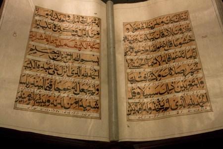 متحف بيت القرآن - السياحة في البحرين