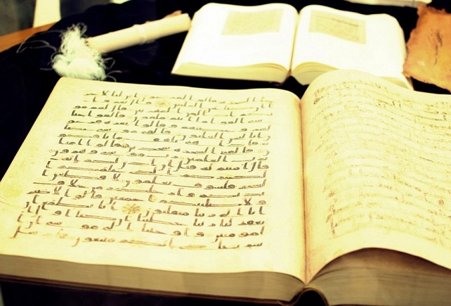 مخطوطة القرآن في المسجد الكبير في العاصمة الكويتية