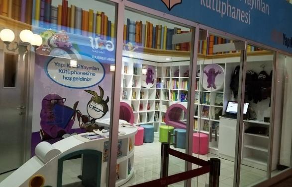 مكتبة مدينة ألعاب كيدزانيا اسطنبول