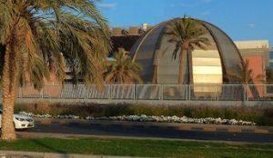 متحف الكويت الوطني في الكويت