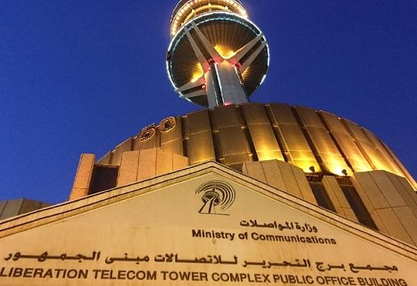 مجمع برج التحرير في الكويت