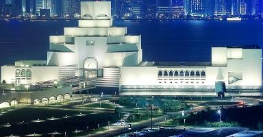 متحف الفن الاسلامي في الدوحة - السياحة في قطر
