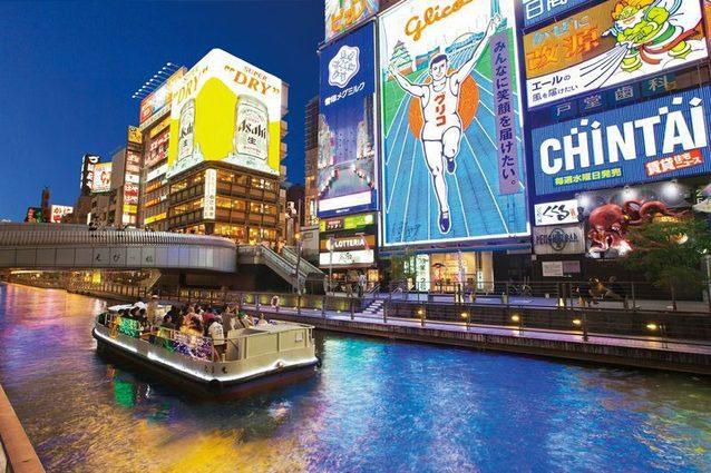 سياحة اليابان - المناطق السياحية في اليابان