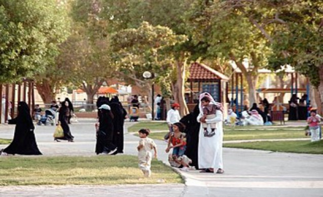 حديقة حيوانات الرياض