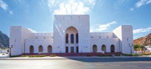المتحف الوطني العماني