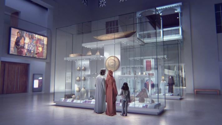المتحف الوطني العُماني - مسقط