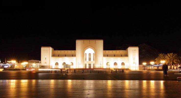 المتحف الوطني العماني - مسقط