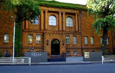 قاعة كورودا التذكارية في متحف طوكيو الوطني
