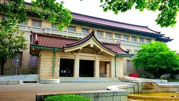 متحف طوكيو الوطني في اليابان من افضل اماكن سياحية في طوكيو