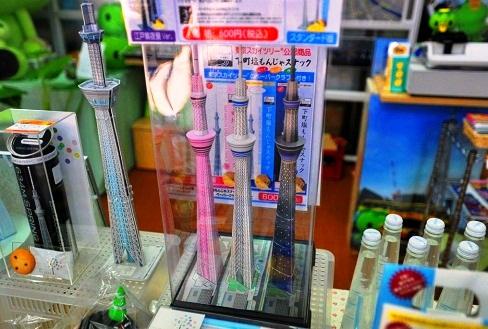 متجر الهدايا في طوكيو سكاي تري