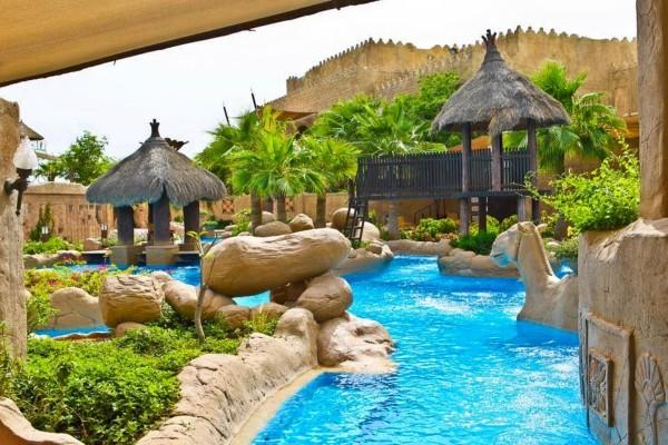 حديقة الألعاب المائية جنة دلمون المفقودة