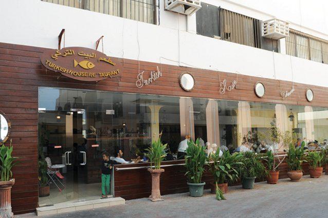 مطاعم في مسقط - مطعم تركي في مسقط