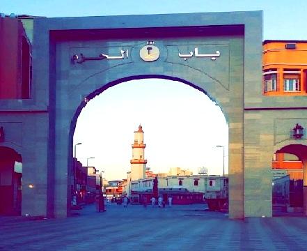 مشهد لباب الحزم في الطائف - اماكن سياحية في الطائف
