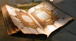 متحف الفنون الإسلامية كوالالمبور