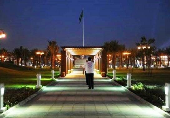مسارات متنزه الملك عبدالله في الطائف