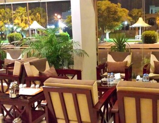 مطاعم متنزه الملك فهد في الطائف