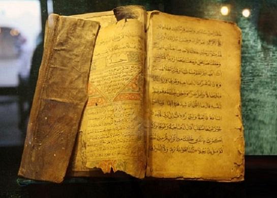 قاعة التاريخ الإسلامي في متحف قصر شبرا في الطائف