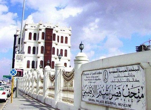 مشهد لمتحف قصر شبرا في الطائف سياحة