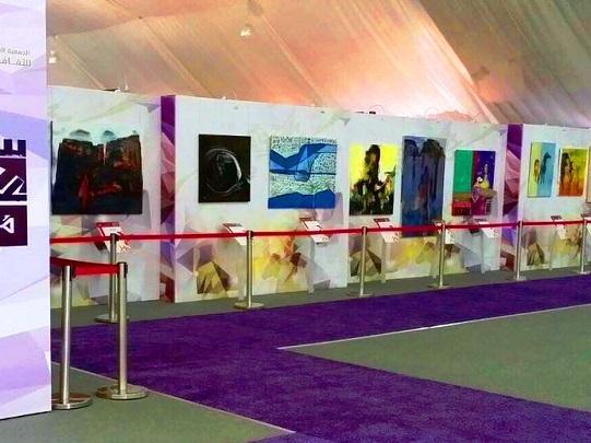 معرض الفنون التشكيلية في سوق عكاظ في الطائف