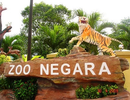 بوابات حديقة حيوانات نيجارا الوطنية في كوالالمبور