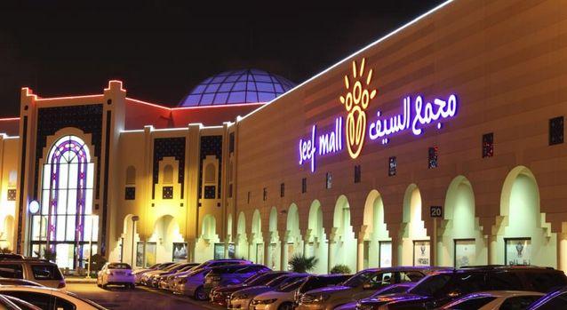 التسوق في البحرين