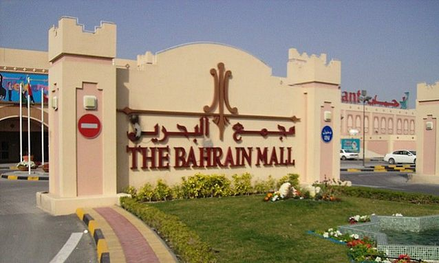 اسواق البحرين