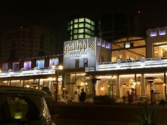 افضل المطاعم في الدوحة