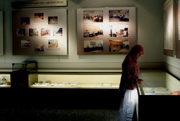 المتحف الجيولوجي في باندونق - إندونيسيا
