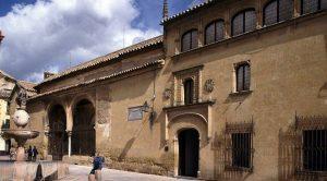 متحف الفنون الجميلة في مدينة قرطبة الاسبانية