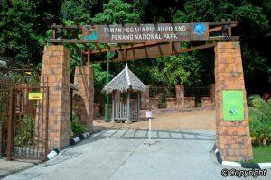 الحديقة الوطنية في بينانج