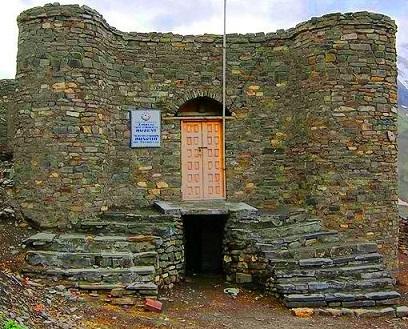 المتحف التاريخ- السياحه في قوبا