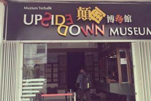 المتحف المقلوب بينانج
