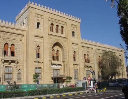 نتيجة بحث الصور عن متحف غرناطة الأثري