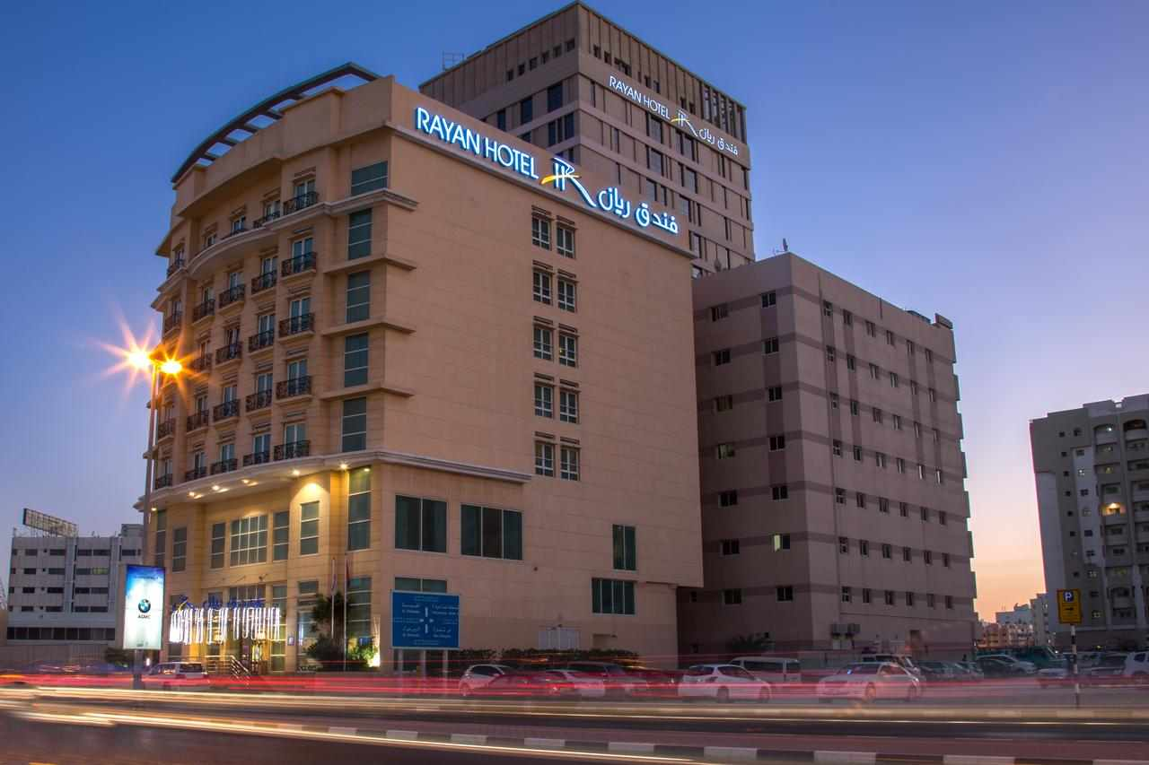فندق ريان الشارقة