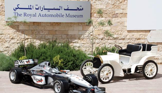 متحف السيارات الملكي الاردني من افضل الاماكن السياحية في عمان