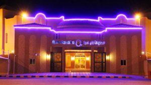منتجع الاحلام بينبع من افضل فنادق ينبع السعودية