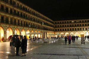 ساحة كوريديرا - قرطبة