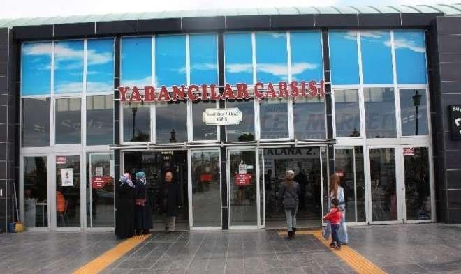 سوق الأجانب من أهم اسواق سامسون التركية