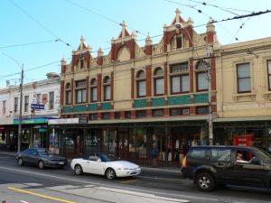 ساوث يارا ملبورن من افضل الاماكن السياحية في ملبورن استراليا