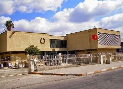 متحف علم الآثار في أضنة