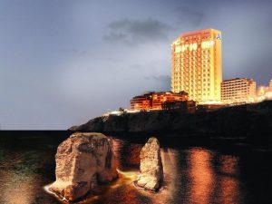 فندق ارجان روتانا بيروت