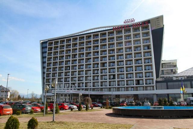 فندق هيلز في سراييفو